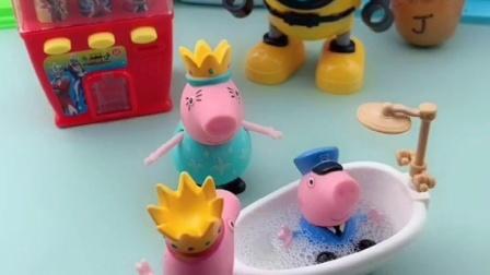 乔治在家里很喜欢洗澡呢,猪爸爸猪妈妈都还在外面,乔治还不去!