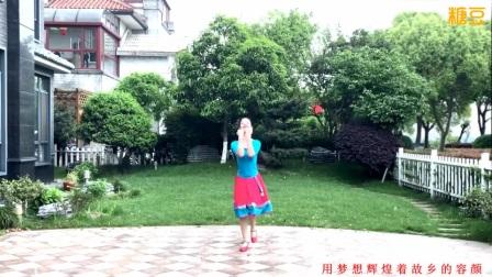 舞蹈~扎嘎拉雪山