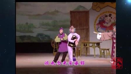 我在越剧《九斤姑娘 》选段,名家反串 别有风味截了一段小视频