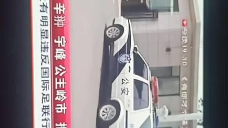 守望都市辛翀宇峰报道旧版