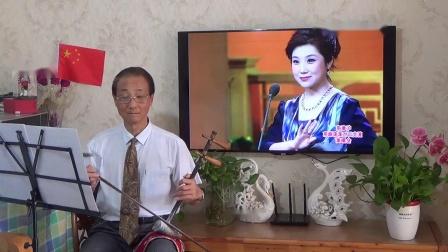 京剧 伴奏练习【状元媒。天波府】张新成 2020.9.27.(1).Mp4