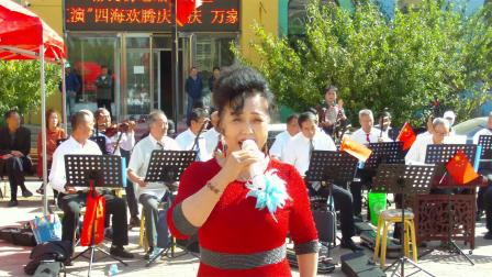 薛晓燕演唱的《祖国你好》