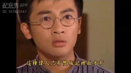 杜飛喜歡陆依萍的妹妹-双人…電視劇《情深深雨蒙蒙》片段