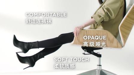 杨幂同款mic050舒适连裤袜