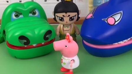 佩奇找乔治玩,以为乔治被大鳄鱼吃了,原来大鳄鱼是假的