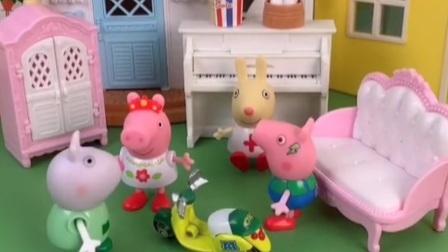 大家跟佩奇玩过家家,乔治也想要玩,可是只能当小宝宝