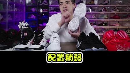 学生要留意的实战好鞋,这双字母哥2让我一见钟情