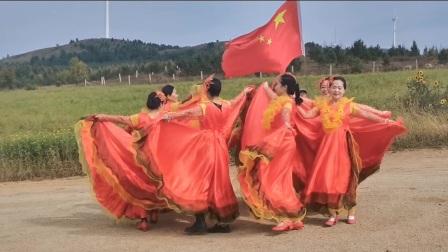 行摄四方歌舞队:我和我的祖国!