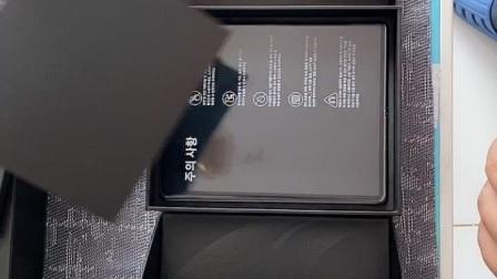 Galaxy fold2新款韩版开箱视频