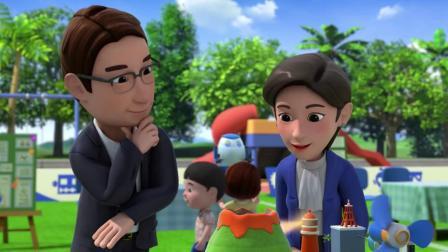 超级飞侠:小男孩的新发明,大家快来看呀,是个神奇的火山