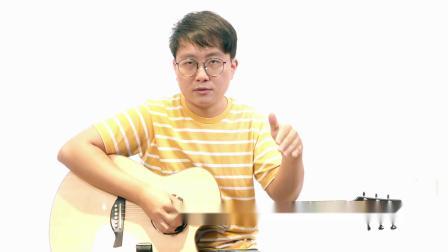 《道法自然学吉他》16 写歌从这里开始练习!原创表达期的练习大纲!