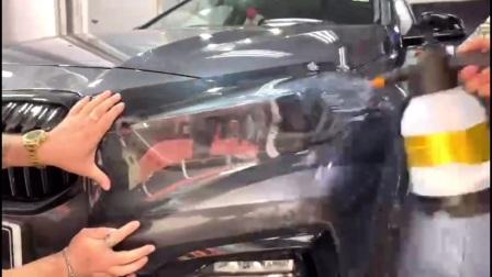 TPU车衣大灯膜施工教学视频