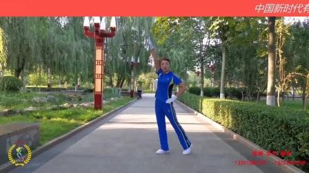 中国新时代第六套有氧健身操讲解版第十二节