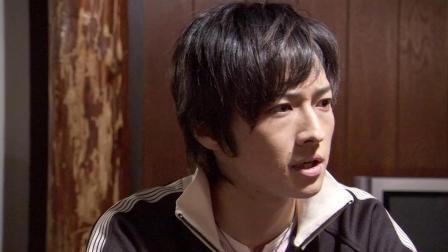 假面骑士响鬼(42)