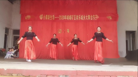 河北峰峰温馨广场舞  踩着我的节拍跳起来  20年国庆节乡村专场演出_09