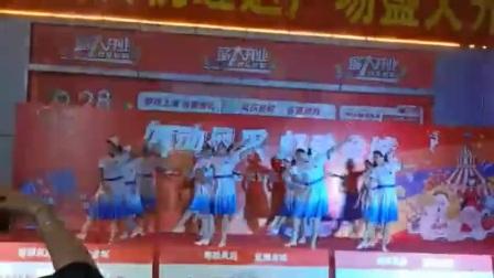 舞蹈《中华脊梁》