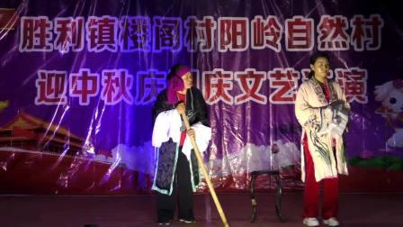 """2020年中秋国庆东至县胜利镇楼阁村阳岭庆""""双节""""文艺演出"""