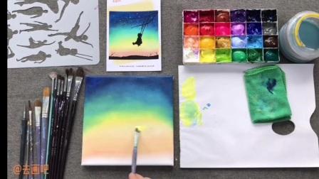 《丙烯画技巧用法初级》7.《小时候》星空