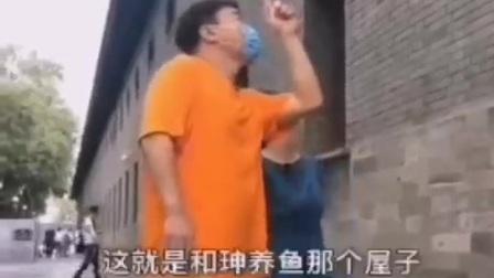 北京恭王府(和绅住宅)