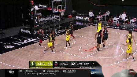 【WNBA】2020季后赛决赛G2 西雅图风暴vs拉斯维加斯王牌 10.4