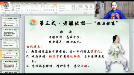 刘艳君详解导引养生十二法