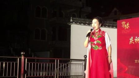 杭州华语之声红枫艺术团富阳革命老区演出集锦