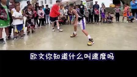 快乐篮球挑战凉山小欧文,打球没有让我失望,未来可期