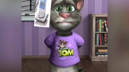 请汤姆猫做的步步高无绳电话广告  尴尬篇