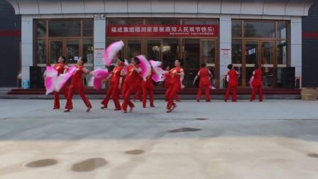 2020/10/7日福成集团福润家具~舞蹈(领航新时代)