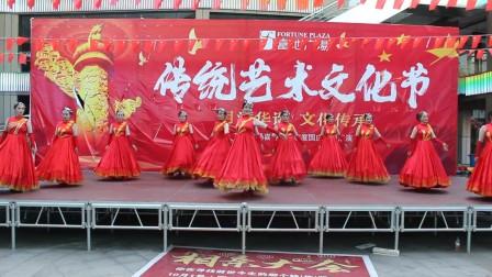 2020/10/4传统艺术文化节~舞蹈(天耀中华)