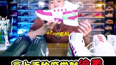 三双不值得购买的实战篮球鞋,实战效果与价格严重不符