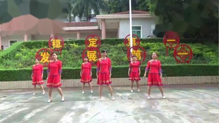 广场舞---《陌上花》团队版