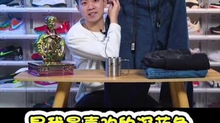 日式复古凭拼接牛仔裤,200元穿三年不过时