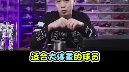 使节13中国玉佩色,詹姆斯的支线球鞋,真香