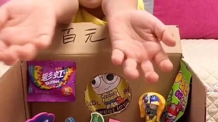 童年趣事:和妈妈玩抽奖小游戏吧
