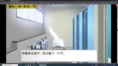 【哈比解说】橙光游戏系列——网瘾治疗中心2星火燎原(第三期)