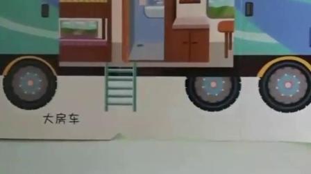 亲子幼教有趣玩具:小飞碟怎么没有变成大飞碟呢