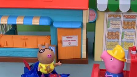 佩奇想要找乔治玩什么呢,佩奇姐姐想要回家,猪爸爸快来帮忙呀!