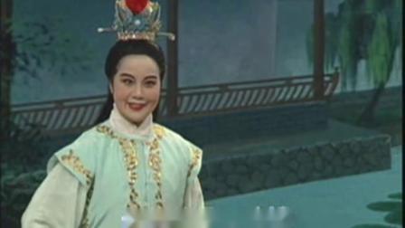 越剧名段《莫愁女 - 好一对 芙蓉出水来》竺小招  陶琪  精彩演绎