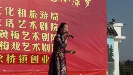 吴美莲,刘国平,唱黄梅戏