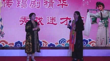 星光灿烂戏歌群三周年庆典 3 锡剧 后园会 时常快乐~六宝  演唱