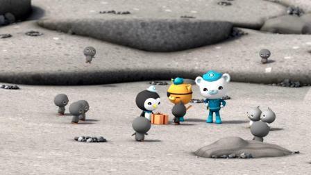 海底小纵队:队长真是清闲,大老远跑到南极,只是帮企鹅照顾孩子