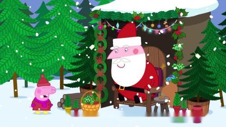 小猪佩奇:佩奇看到圣诞老人,立即邀请,想让他当自己的观众!