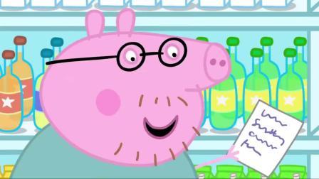小猪佩奇:佩奇看到乔治坐推车,却忍不住了,居然又改变了想法!