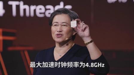 全球首款基于ZEN3架构的CPU——AMD锐龙9 5900X处理器