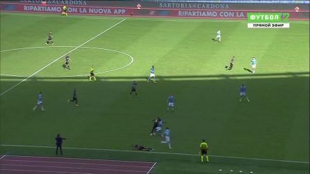 20-21意甲第03轮 国际米兰vs拉齐奥