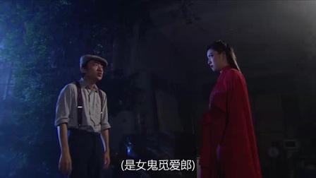 我在荃加福禄寿探案 12截了一段小视频
