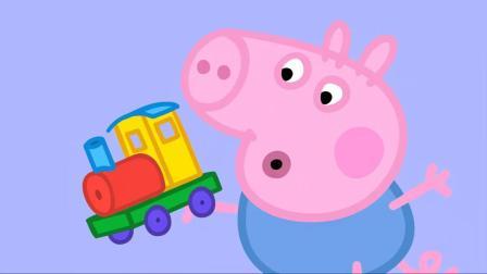 小猪佩奇:佩奇看到乔治很开心,却不服,非要把苏西叫来!