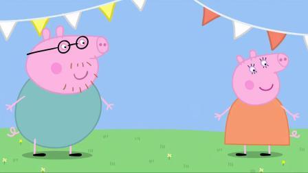 小猪佩奇:佩奇看到苏西的脸,惊呆了,一转眼成了老虎!