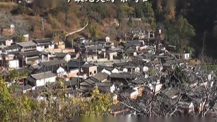 保留自今最完美的 茶马古道村落